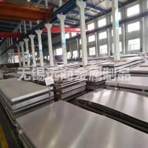 无锡远海金属制品有限公司