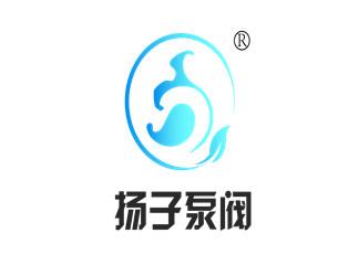 安徽泾县扬子泵阀有限公司