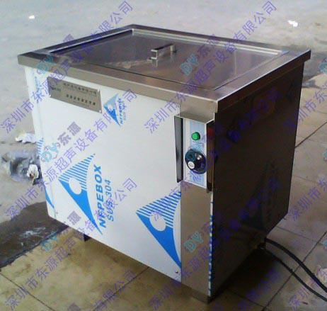 超声波清洗机的作用 原理及构成图片