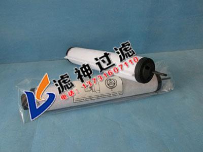 真空泵油雾过滤器堵塞应检查哪些方面