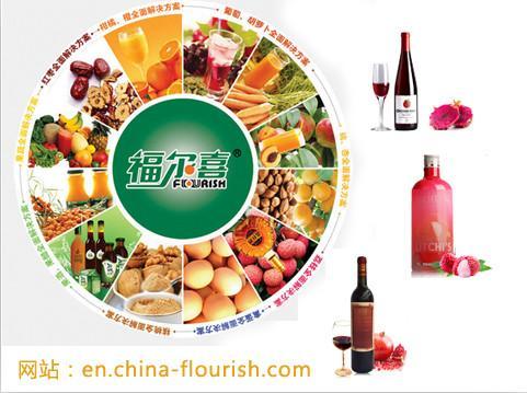 福尔喜成熟的果酒加工工艺  结合特色水果发展果酒产业