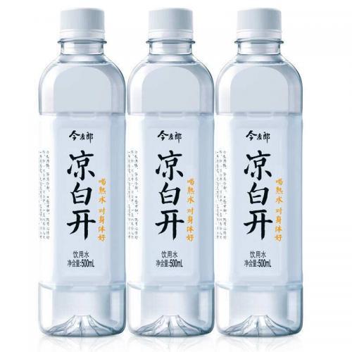 包装饮用水市场再来新品 今麦郎欲打造百亿凉白开