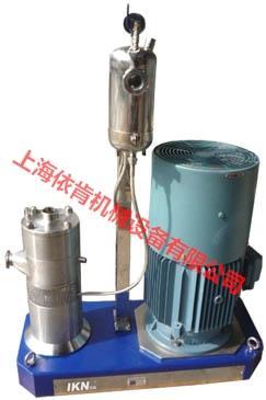 分体式乳化机与卧式乳化机的差别及行业应用