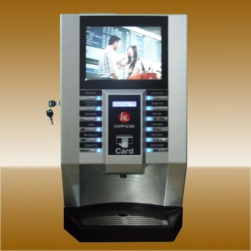 消费升级智能趋势强化 自动贩售现磨咖啡机正兴起