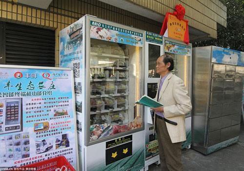 生鲜自动贩卖机在上海试点 线上线下达成战略合作