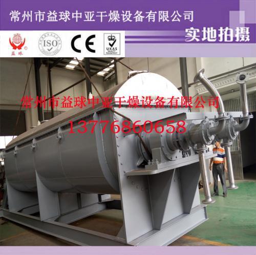 纸浆模制品的干燥方法及干燥原理