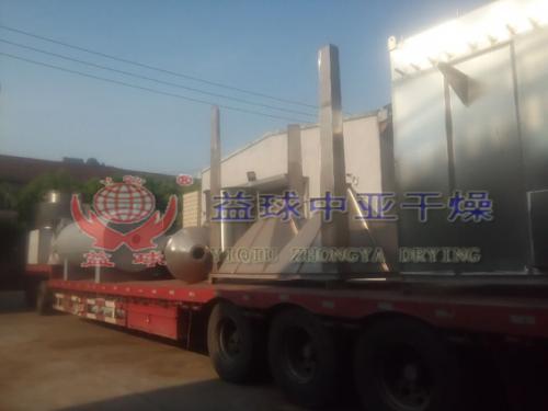 益球中亚干燥制造SXG-10型旋转闪蒸干燥机发货现场