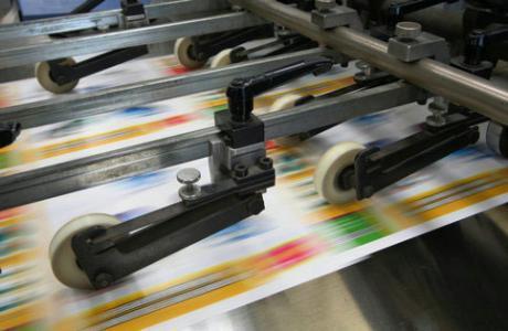 龙利得成功打造智能化印刷生产线