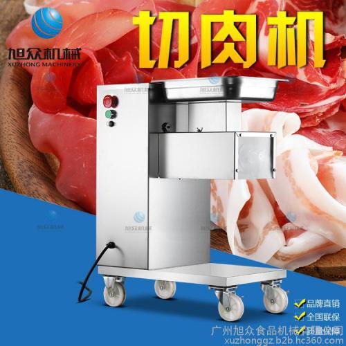 多功能电动切肉机 拆洗方便 灵敏移动 可调薄厚