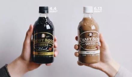 2018年日本即饮饮料市场分析