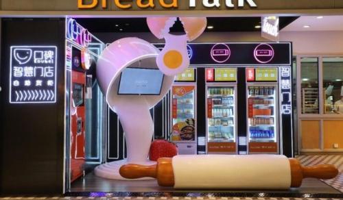 面包新语联手口碑在上海推出华东首家烘焙智慧门店