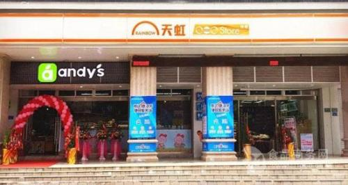 """天虹微喔打造店中店 开启""""便利店+现烤面包""""新模式"""