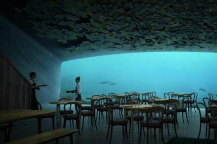欧洲第一个水下餐厅将开业