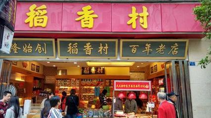 南北稻香村商标之拉锯战走向何方?