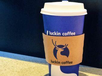 """9个月巨亏超8亿!瑞幸咖啡很""""淡定"""""""
