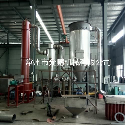 金霉素专用闪蒸干燥机工程