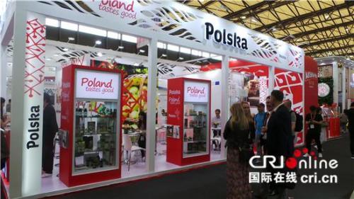 约60家波兰食品企业亮相2019中食展