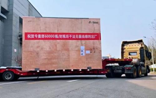 西得樂瓶坯干法無菌中國制造一周年