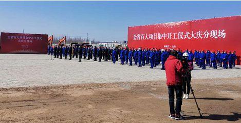 蒙牛大庆高端乳制品生产基地开工