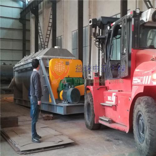 益球中亚湖南客户订购的KJG系列空心浆叶干燥机发货现场
