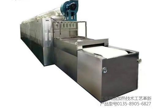 工业微波干燥技术革新促进新旧动能混合提升国内循环经济发展的核心动力