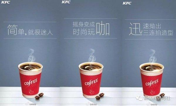 """不同业态纷纷入侵咖啡圈,""""咖啡+""""成趋势!"""