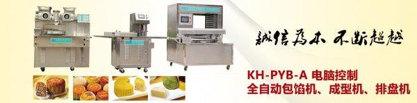 上海奎宏食品机械专做食品生产线