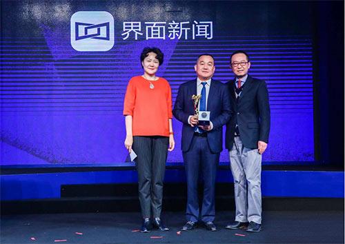 泸州老窖董事长刘淼荣获2017年度新时代商业领袖