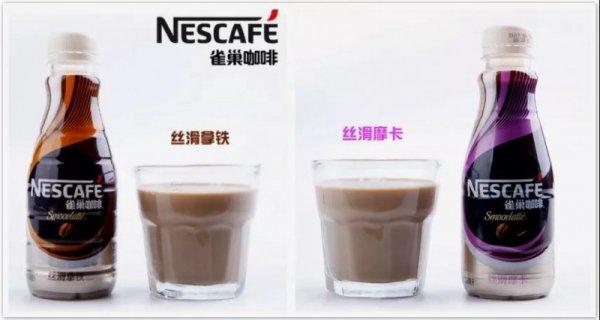 """雀巢持续推新,这次要在""""即饮咖啡""""和""""麦片""""上做文章!"""