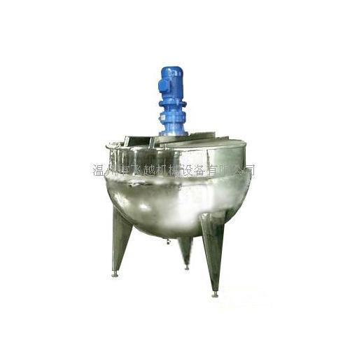 蒸汽固定式带搅拌夹层锅,蒸汽锅