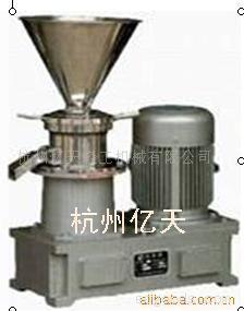 分体式胶体磨(食品机械)