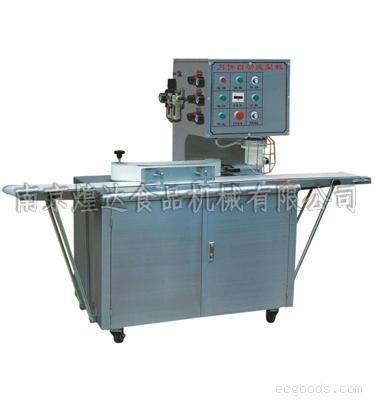 南京旭众月饼自动成型机(月饼成型机、自动月饼成型机)