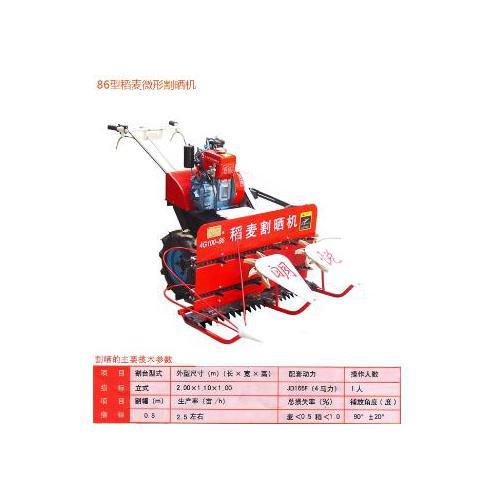 小型收麦机_出售宁波324拖拉机带小型玉米收割机_黑龙江
