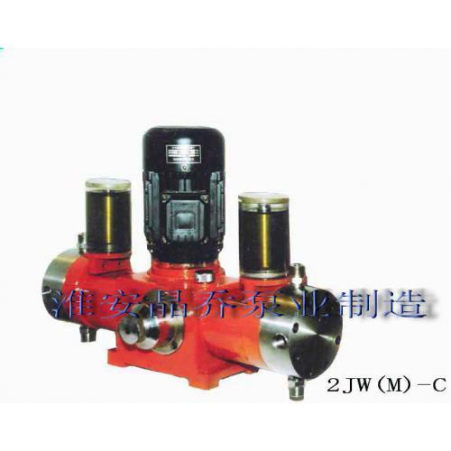 液压隔膜泵(2JW(M)-C)
