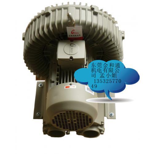 電器設備高壓鼓風機,臺灣鼓風機