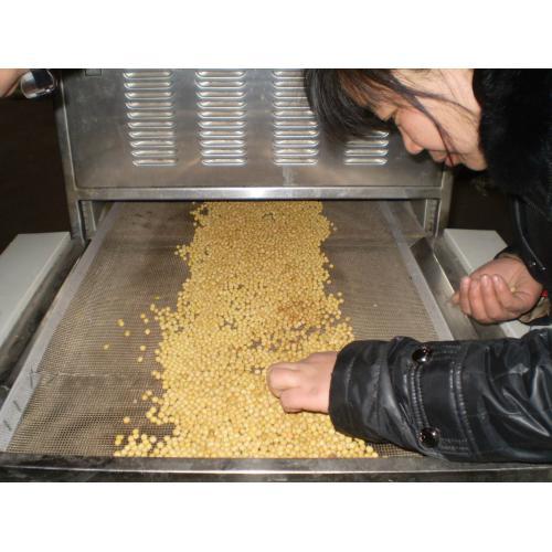 微波粮食烘干机