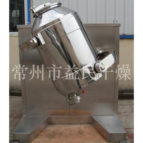 SYH系列三维运动混合机产品