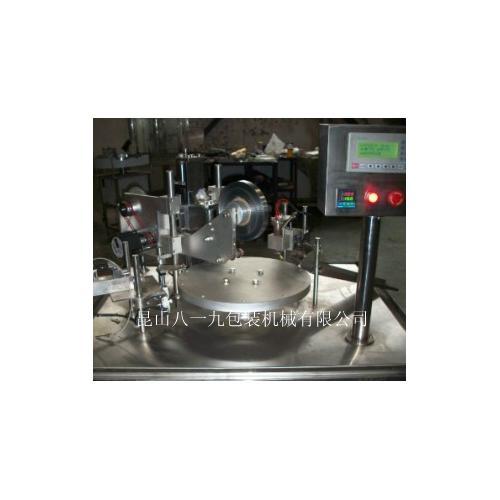 生物试剂小园瓶微剂量灌装封口机