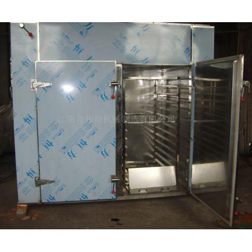 CT.CT-C 系列热风循环烘箱