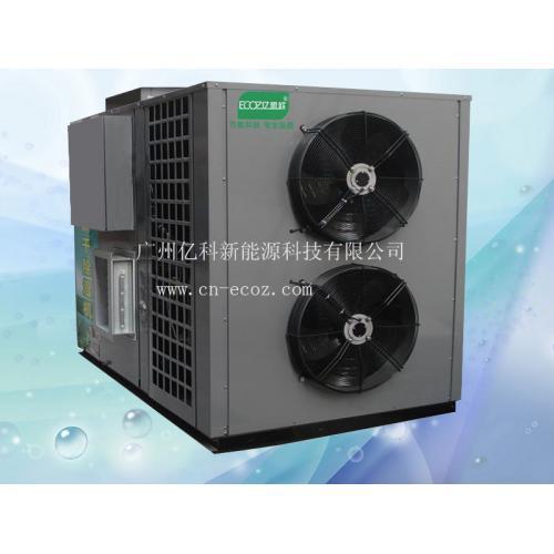 高温热泵粮食烘干机