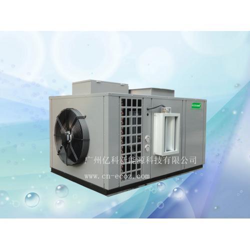 节能高效新型高温烟叶热泵烘干机