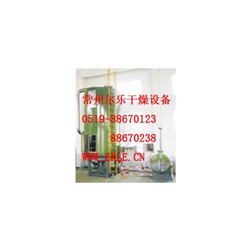 尔乐干燥专家/真空盘式连续干燥机/三乙烯二胺盘式连续干燥机