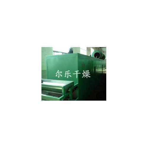染料专用网带式干燥机