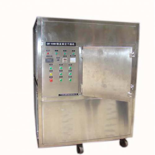 真空干燥食品设备