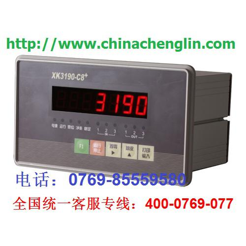 XK3190-C8+稱重顯示器