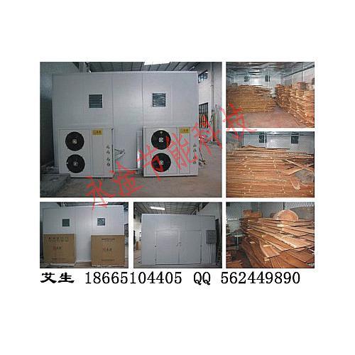 木材烘干机 木材烘干房