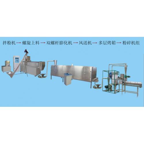 膨化粉、营养粉生产线