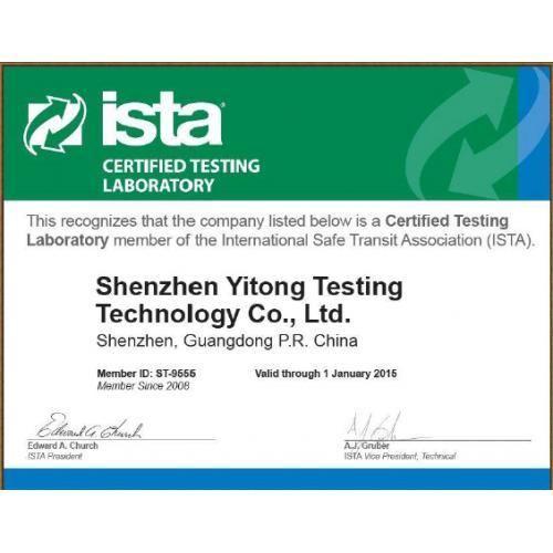 ISTA3B检测