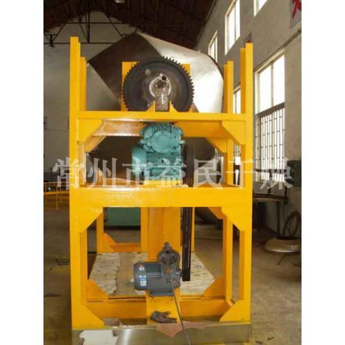 SZG無菌雙錐真空干燥機