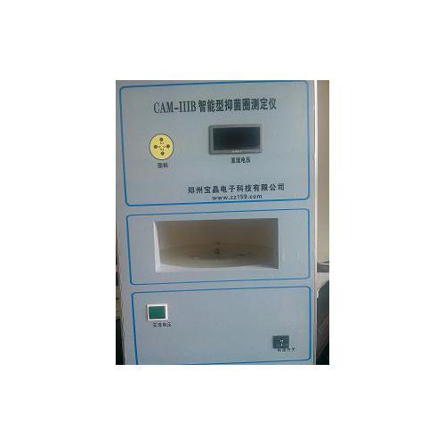CM-IIIB抑菌圈自动测定仪